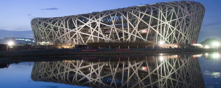 אולימפיאדת סין