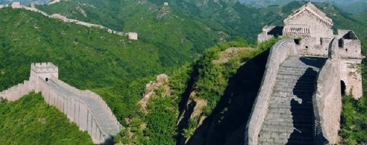 China-Wall_Articles