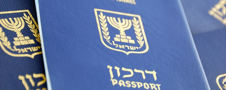 Israei_Passport
