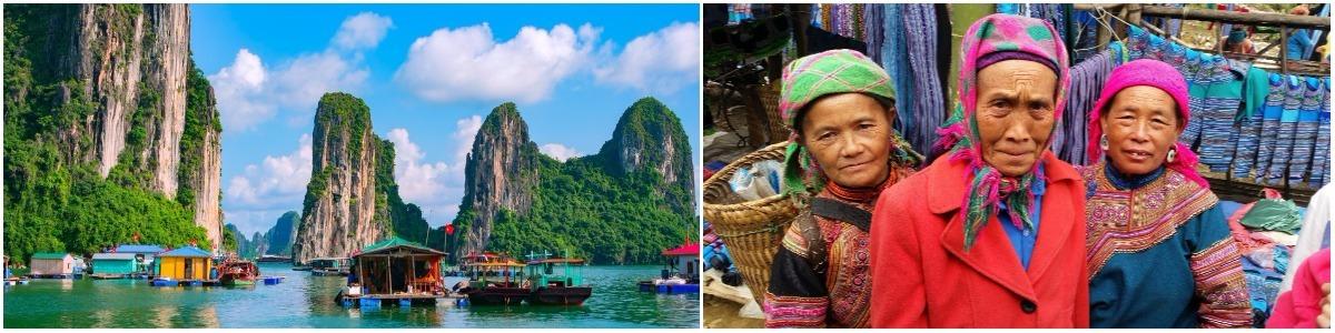 טיול מאורגן לויטנאם